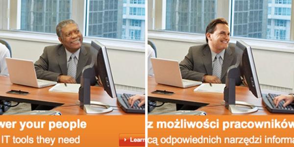 Pô, Microsoft! Muda a cara e não muda o braço?